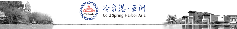 Stem Cell Crossroads, Cold Spring Harbor (CSH) Asia